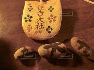 大阪の写真・画像素材[1688191]