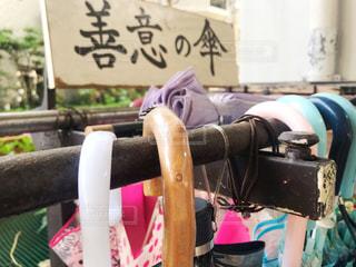 雨,傘,文の里,善意の傘
