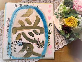 花,文字,子供,ハート,ペン,宝物,贈り物,愛,幸せ,メッセージ,息子,♡,ありがとう,感動,手書き,色紙,金色,言葉,書く,感謝,貰い物,お母さんへ,子供から,1文字,母へ,金色の愛