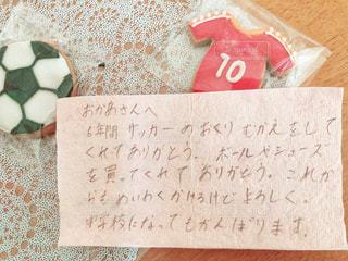 手紙,嬉しい,クッキー,メッセージ,小学生,手作り,息子,ありがとう,感動,手書き,言葉,書く,感謝,日本語,メッセージカード,書,気持ち,カード,お礼,お母さんへ,手書き文字,子供から,母へ,12歳,6年生,卒団式