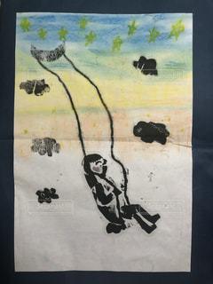 空に浮かぶブランコの写真・画像素材[1862027]