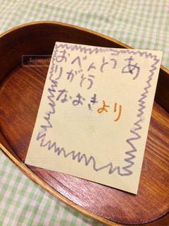 最後のお弁当の写真・画像素材[1845010]