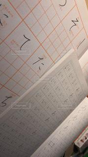 文字,練習,ボールペン,ひらがな,ボールペン字