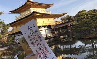金閣寺と御朱印の写真・画像素材[1670992]