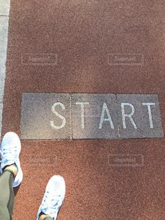 マラソン大会にむけてスタートの写真・画像素材[1556094]