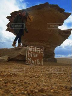 自然,空,観光,岩,旅,砂利,海外旅行,ウユニ,ボリビア
