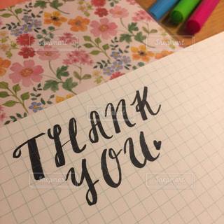 手紙,英語,ハート,ペン,ノート,ありがとう,紙,Thank you,筆,感謝,筆ペン,カリグラフィー,ブラッシュカリグラフィー