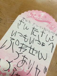 プレゼント,手紙,クリスマス,サンタクロース,手書き,娘,就寝前,お礼,創造性
