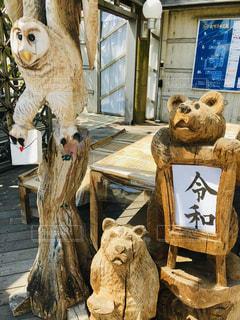 木彫りの令和の写真・画像素材[2153906]