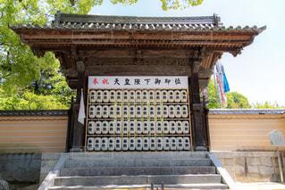 春の太宰府天満宮の写真・画像素材[2121553]