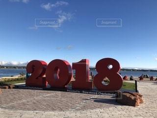 2018プリンスエドワード島の写真・画像素材[1685799]