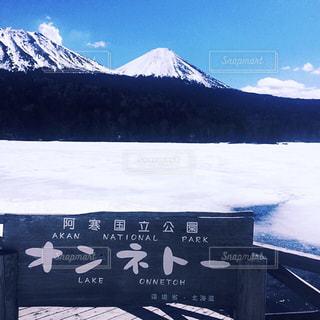 自然,北海道,山,オンネトー