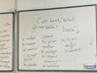 文字,学校,教室,ホワイトボード,授業,黒板消し,ボード,フランス語