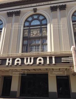 景色,観光,旅行,ハワイ,海外旅行,映画館,シアター