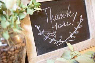 黒板,チョーク,ありがとう,手書き,感謝,サンキュー,ブラックボード