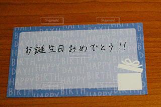文字,メッセージ,お祝い,手書き,日本語,メッセージカード,手書き文字,お誕生日おめでとう