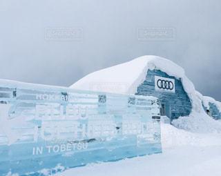 当別町、雪と氷でできたアイスヒルズホテル、2016年の写真・画像素材[1775036]