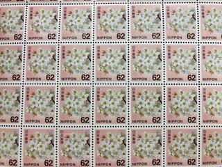 ピンクの切手の写真・画像素材[1791852]