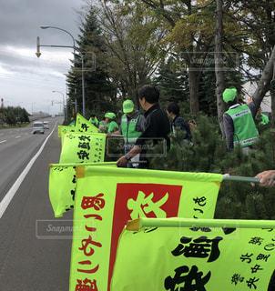 黄色,道路,旗,安全,交通安全,町内会活動