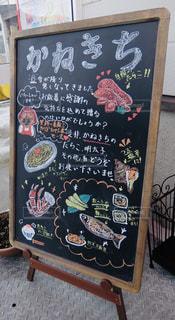 食べ物,魚,北海道,黒板,広告,海の幸,手書き,たらこ,さかな,積丹半島,お品書き,手書き文字,たらこ屋