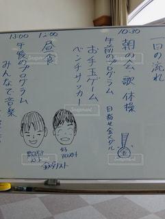 高齢者,手書き,ホワイトボード,似顔絵,サロン,手書き文字,地域住民,オリンピック選手