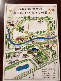 温泉,観光地,地図,手書き,手書き文字