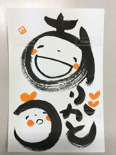 かわいい,ハート,笑顔,顔,ありがとう,手書き,真心,感謝,絵手紙,筆書き,すみ
