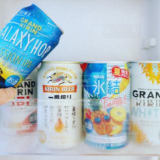 冷蔵庫に KIRIN冷えてますの写真・画像素材[1323062]