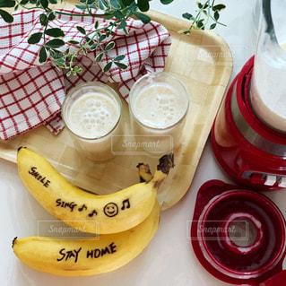食べ物,朝食,ジュース,おいしい,ドリンク,ミキサー,バナナ,バナナジュース,ステイホーム,Stay home