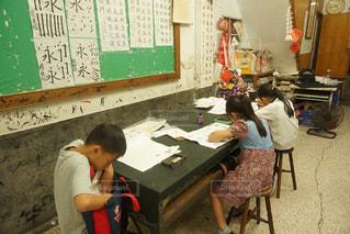 習字教室の写真・画像素材[926548]