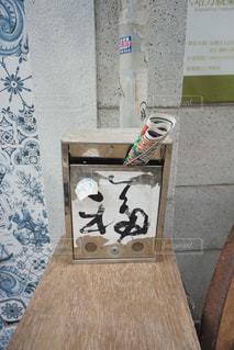 郵便受け - No.926559