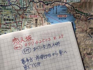 文字,撮影,夕景,地図,手書き,おでかけ,手帳,計画,喜多方市,恋人坂,手書きメモ