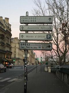 ヨーロッパ,標識,旅行,フランス,パリ,昼,海外旅行,外国語