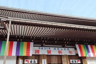 成田山の写真・画像素材[1727593]