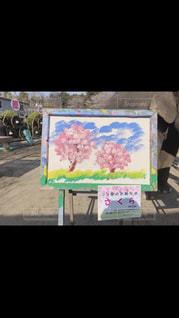 象さんが描いた桜の絵の写真・画像素材[1791254]