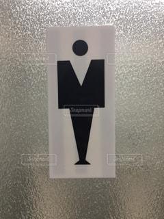モノクロ,男,入り口,トイレ,男子トイレ,男性トイレ