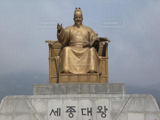 世宗大王像の写真・画像素材[2052161]