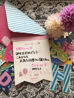 文字,メッセージ,ハッピーバースデー,手書き,感謝,日本語,メッセージカード,バースデーカード,誕生日カード