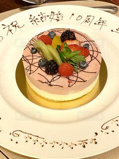 結婚10周年のケーキの写真・画像素材[3973618]
