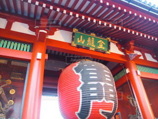東京の写真・画像素材[1734135]