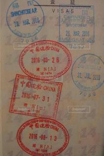 観光,中国,出国,入国