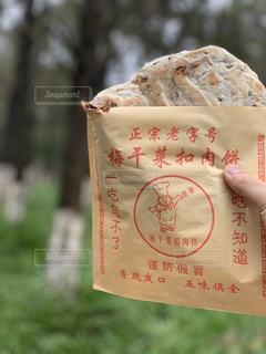 おやつ,旅行,中国,杭州