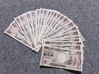 一万円札の写真・画像素材[1845654]