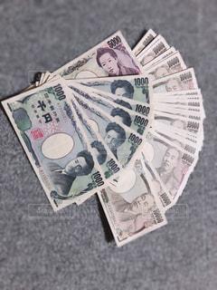 お金の写真・画像素材[1845655]