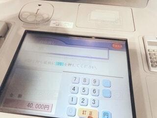 ATMの写真・画像素材[3782692]