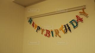 happy birthdayの写真・画像素材[1745266]