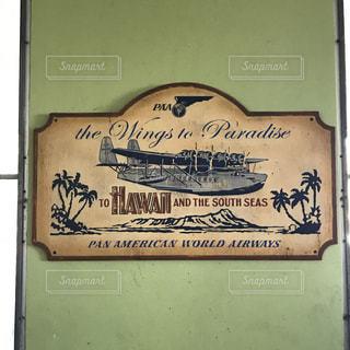 ハワイタペストリーの写真・画像素材[1754219]