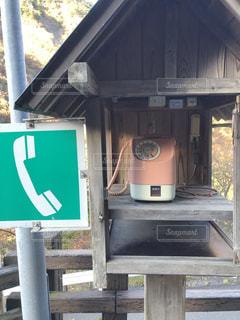 公衆電話の写真・画像素材[1768850]
