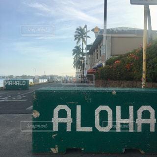 ALOHAとMAHALOの写真・画像素材[2847883]
