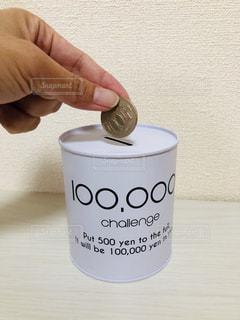 500円貯金 💰の写真・画像素材[2188492]